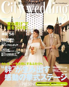 cover08[1].jpg